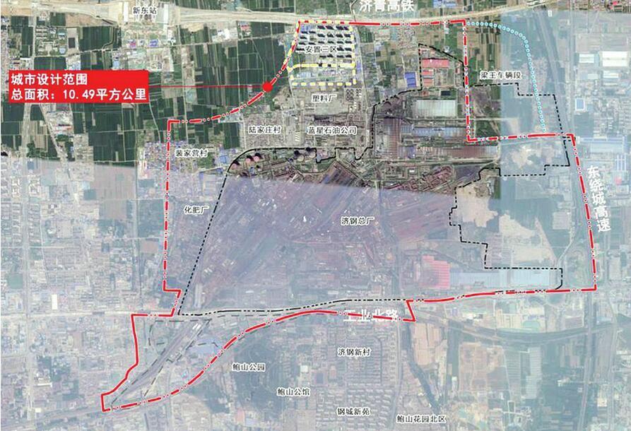 """""""三生""""融合+双示范区 济钢片区:东部城区发展新引擎"""