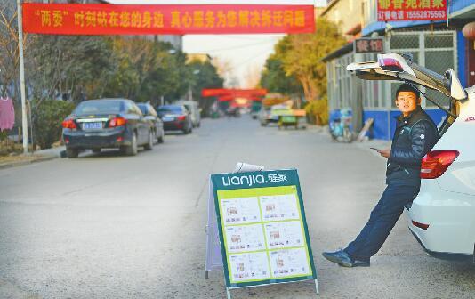 济南西城部分村庄土地征收 房产中介等嗅到商机涌入