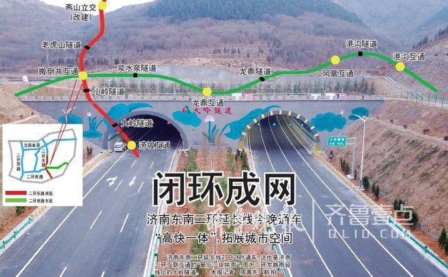 济南东南二环延长线今晚通车 5座互通立交无缝转换