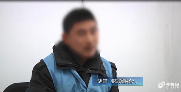 潍坊男子传播恐怖视频被拘:就想吓唬吓唬群里的人
