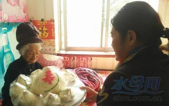 """116岁!烟台郝淑芳居""""山东十大寿星""""榜首!"""