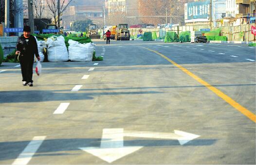 新年第一程!刘长山路今24时再通1.8公里