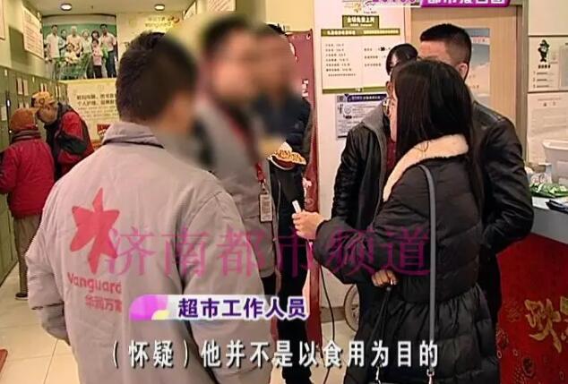 """济南各大超市接连遭遇""""过期商品""""索赔 是真维权还是""""职业打假"""""""