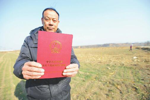 济南农地确权基本结束 时隔25年耕地减少90余万亩