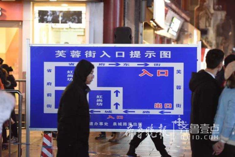 济南芙蓉街游客爆满单向通行 进街需绕行西门红尚坊