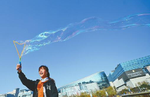 济南:蓝天也来赶跨年