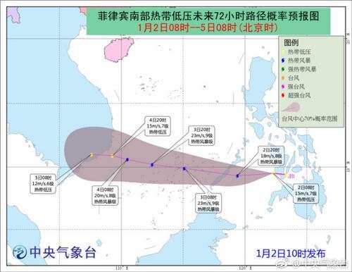 今年第1号台风将生成 2日夜或进入南海东南部海域