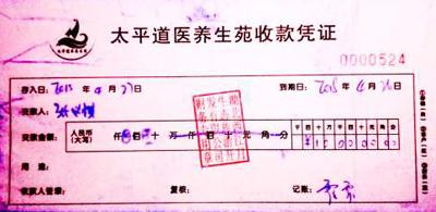 湖北养老公寓烂尾 西江月太平道医养生苑工程烂尾