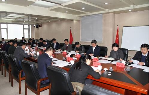 市中区政府召开第20次常务会议
