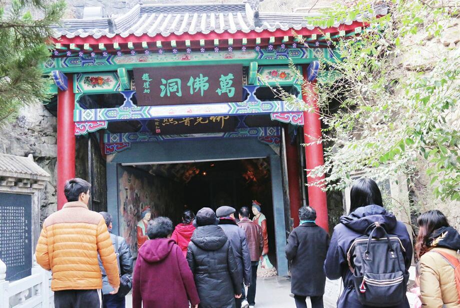 济南市民登高祈福欢度新年