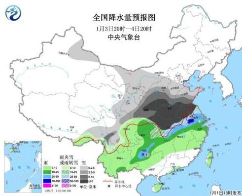 大范围雨雪将席卷中东部 降雪范围广局地雪量或超历史同期极值