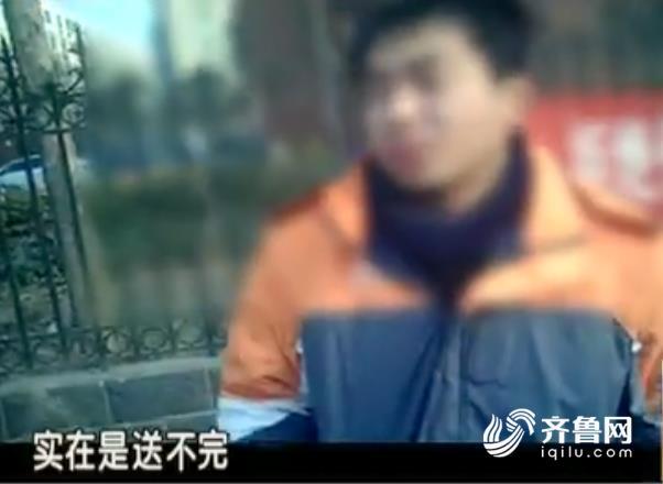 """花3000多元网购却没收到商品 卖家""""消失""""快递称已赔偿"""