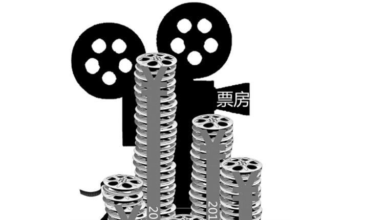 2017年中国电影总票房559亿 主旋律电影迎来市场春天