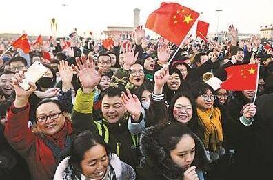 元旦近十万人观看解放军升国旗 升旗仪式有七大变化