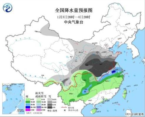 本周山东将迎大范围降雪 局地还有暴雪低温降至-9℃