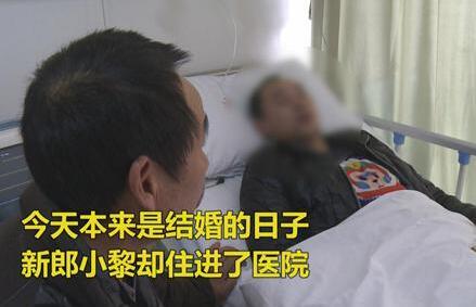 重庆小夫妻婚礼彩排现场发生口角 结婚前一晚新郎被打住院