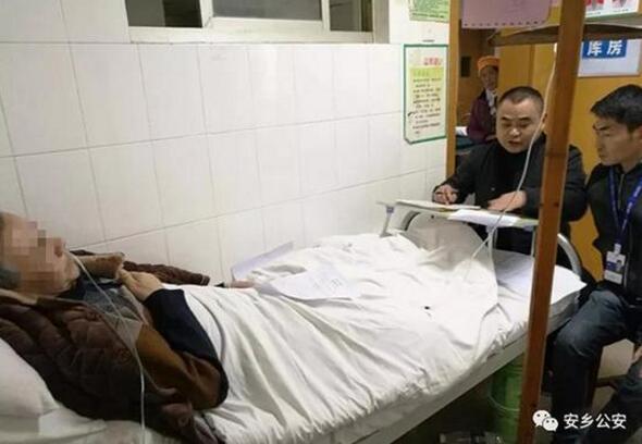 湖南男子包下医院单间病房贩毒 故事:吸毒前曾有幸福的家