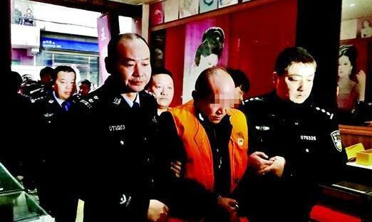 金店老板梦中遭劫杀 犯罪嫌疑人被抓时企图点痣易容