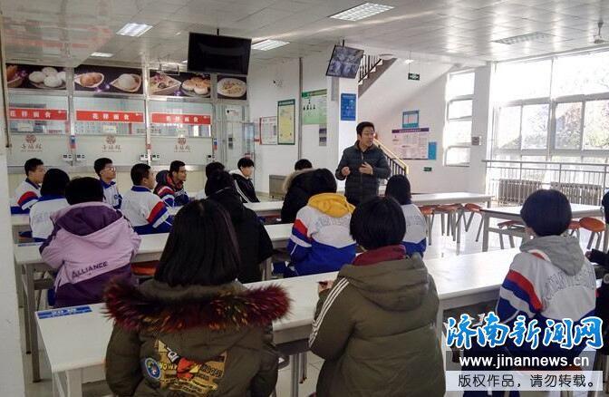 积极交流,师生共建,努力办有情感温度的食堂 ——济南一中开展学生食堂体验日活动