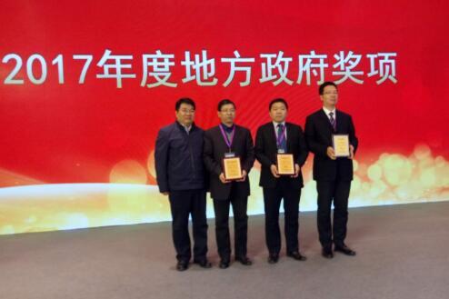 """市中区荣获""""2017中国数字经济产业创新发展奖"""""""