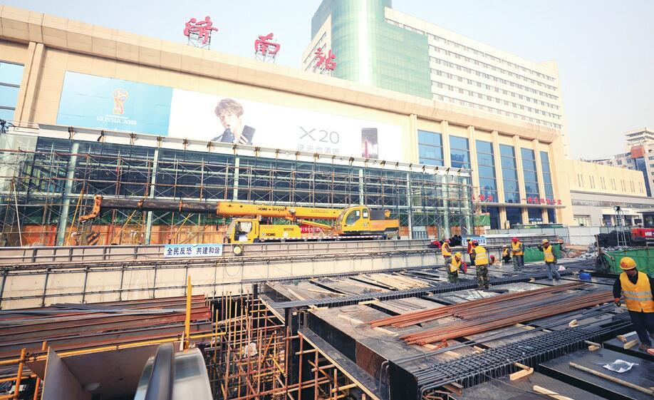 济南火车站改造显露雏形 将新增广场面积366平方米