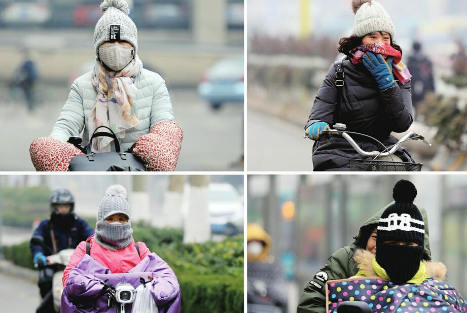 """济南今明两天最高气温降至""""冰点"""" 第二场雪""""在路上"""""""