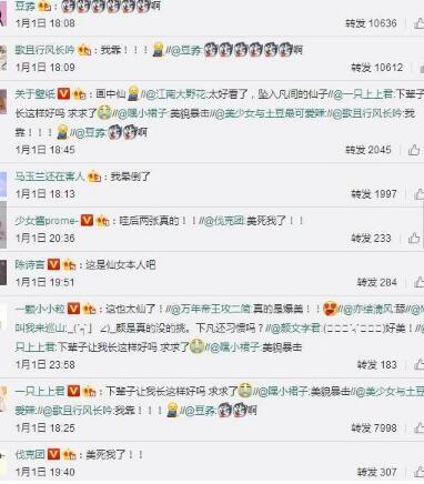 """画中仙!刘亦菲颜值掀热议 网友盛赞被北极银狐""""人间绝色""""美晕"""