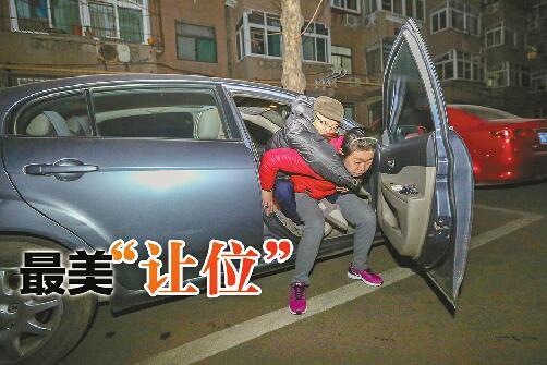 """最美""""让位""""!妻子背丈夫做透析停车不便 邻居倡议留专用车位"""