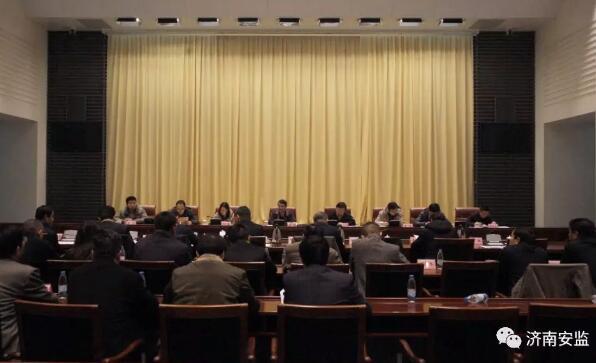 国务院安委会第七考核组来济考核2017年度安全生产工作