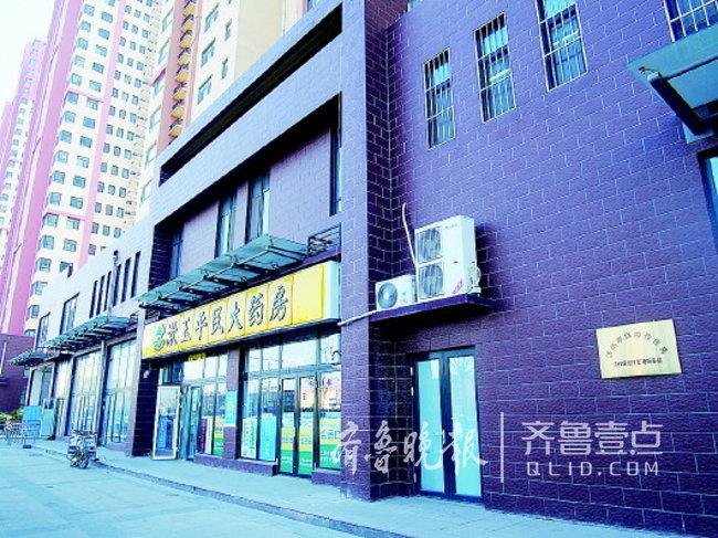 济南样本公租房小区:低保户免缴物业费 成立楼委会