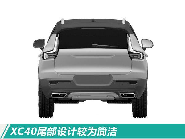 """沃尔沃""""小""""SUV先进口后国产 预计25万元起售-图4"""