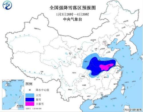 湖北江苏暴雪橙色预警发布 局地积雪深度可达20~30厘米