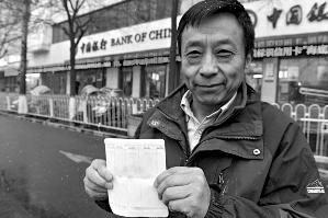 男子将2000元存入银行 19年后这笔钱竟不翼而飞