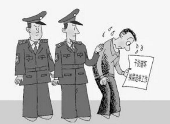 平阴县依法快速处置一起破坏选举秩序行为