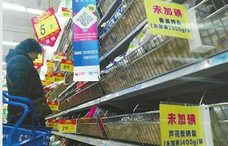 食盐不再计划管理外地品牌涌进济南 普通盐还是那个价