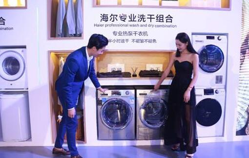 """抵制贴牌 海尔洗衣机2017年获2000万+""""家庭签证"""""""