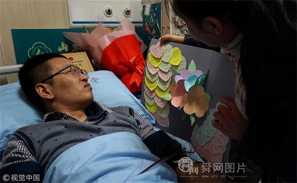 为捐干细胞救白血病人 淄博小伙每天暴走20公里