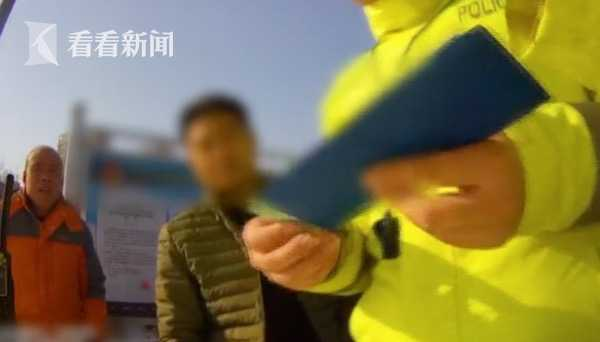 """男子用积雪糊车牌被罚 动歪脑筋不服辩解是""""天遮的"""""""