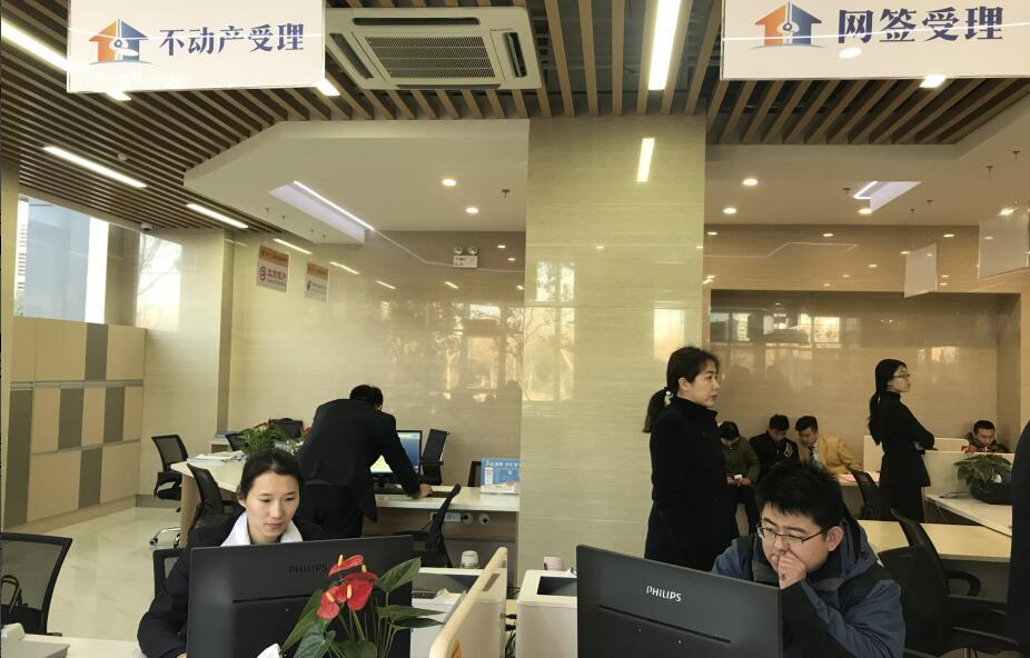 济南高新区新增一处签约中心 可办理二手房交易业务