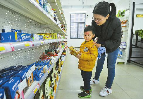 济南无人商店今年要开到100家 业内呼吁出台标准和政策