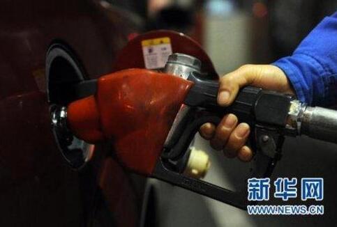 成品油或迎2018年首次上涨 12日预计上调140元/吨