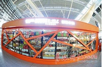 青岛首家无人超市开业月余 现在咋样?