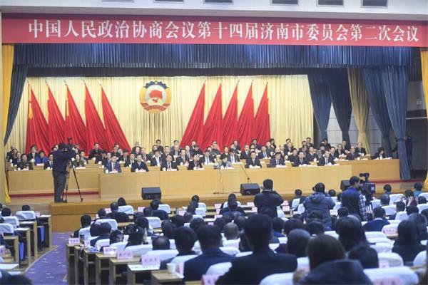 济南市政协十四届二次会议胜利闭幕