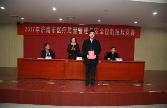 济南市第五人民医院在全市医疗质量管理与安全控制技能竞赛中获佳绩