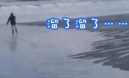 美国沙滩变溜冰场 极寒天气体感温度可达最低零下38摄氏度