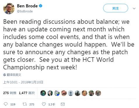 炉石传说2月上线新补丁 HCT年度总决赛冠军赛将加入新的游戏事件