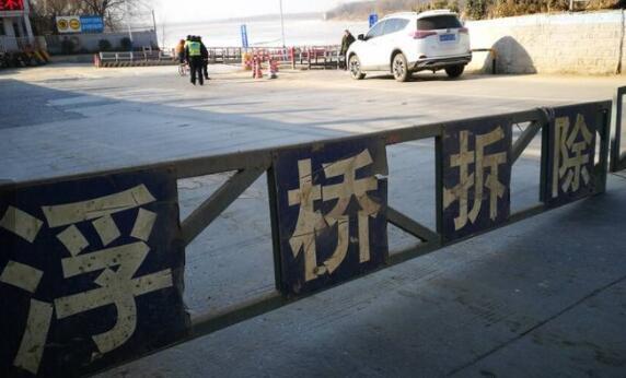 黄河淌凌泺口黄河浮桥开始拆除 何时恢复通车需看天气