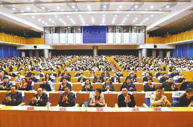 市政协十四届二次会议闭幕 王文涛王忠林殷鲁谦到会祝贺