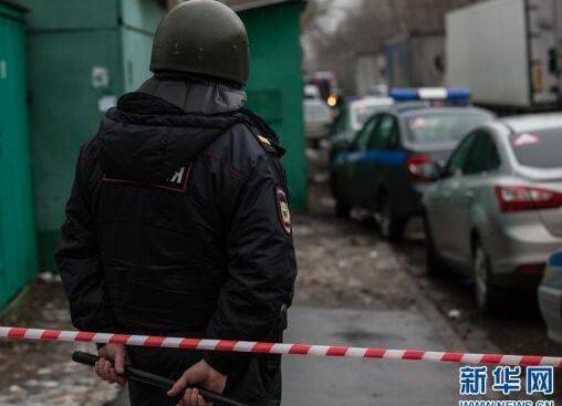 俄城市遭炸弹威胁1.4万人被迫撤离 50个城市接到了56起威胁