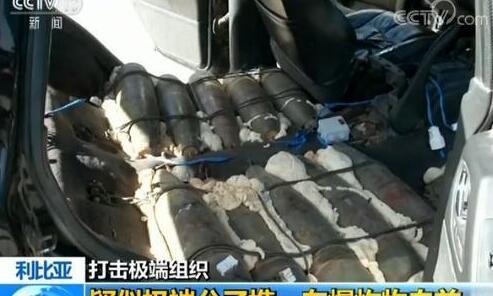 秘密麻麻!携一车爆炸物自首画面惊悚 疑似一名极端组织的成员